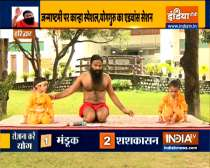 Effective remedy from Swami Ramdev to beat hypertension