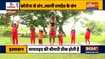 Which yogasanas are necessary for good memory of children? Learn from Swami Ramdev