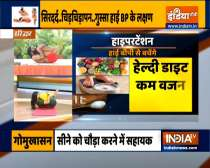 If you have low BP problem, know effective remedies from Swami Ramdev