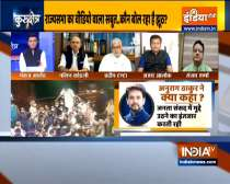 Kurukshetra | Centre-Opposition blame each other for disruption during Monsoon session of Parliament