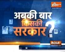 Abki Baar Kiski Sarkar: BJP leaders hail naming road to Ram Temple in Ayodhya after Kalyan Singh