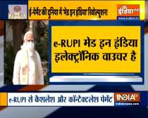 PM Modi to launch e-RUPI this evening, Know all about this e-payment solution