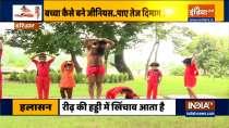 These 5 ayurvedic remedies will sharpen the memory of children, claims Swami Ramdev