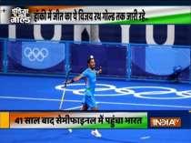 Tokyo Olympics 2020: India beat Great Britain 3-1, enter semis of Olympics men