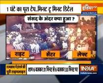 Opposition claims manhandling in Rajya Sabha, CCTV footage shows MPs shoving marshals