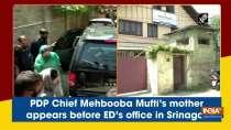 PDP Chief Mehbooba Mufti