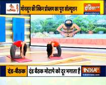What to eat for healthy skin? Know from Swami Ramdev