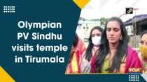 Olympian PV Sindhu visits temple in Tirumala