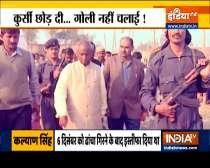 Watch report on when Kalyan Singh quit as UP CM for Ram Mandir