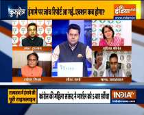 Kurukshetra | Should the offenders of democracy be prepared to face the law?