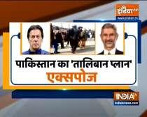 Taliban raid in Indian consulates in Kabul