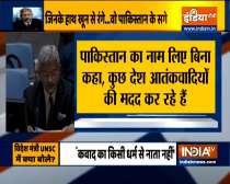 Jaishankar attack Pakistan without naming at UNSC over terror funding