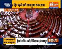 Why govt adjourned monsoon session of Parliament 2 days before schedule?