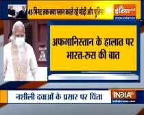 Prime Minister Modi speaks to Russian President Vladimir Putin over Afghanistan crisis