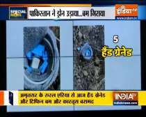 Special News | Tiffin box bomb found in Amritsar village, apparently dropped by drone from Pakistan