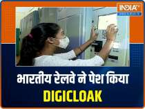 Indian Railways introduces Digicloak