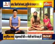 Know the symptoms and causes of diabetes from Swami Ramdev