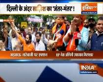 Breaking News | 6 including Ashwini Upadhyay arrested for allegedly raising anti-Muslim slogans