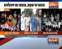 Breaking News: Politics heats up over Kanpur assault case