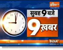 Top 9 News: Narayan Rane granted bail in 'slap Uddhav' remark case