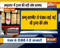 Amritsar police recovered 16 kg heroin from Madhopu