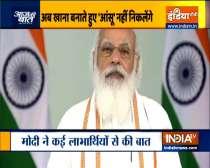 What rural women in U.P. told PM Modi about Ujjwala Yojana LPG gas cylinders?
