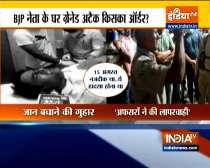 Jammu and Kashmir: Blast at BJP worker