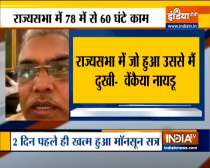 Watch: Dilip Ghosh hits out on opposition over Parliament Monsoon Session ruckus