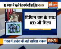 Punjab: IED found inside tiffin box in Amritsar