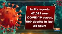 India reports 47,092 new COVID-19 cases, 509 deaths in last 24 hours