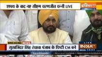 Punjab CM Charanjit Singh Channi gets emotional while addressing media