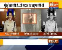 Mumbai : 32 year old women raped, left unconscious on road in Saki Naka