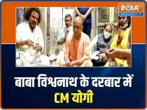 CM Yogi Adityanath visits Kashi, offers prayers in Kashi Vishwanath Temple