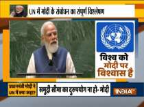 How much trust of the world did PM Modi win during his US visit? Watch special report