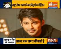 Actor Sidharth Shukla cremated, no sign of unnatural death in initial autopsy report