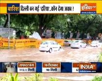 Ground Report: From government offices to MP houses, waterlogging is a common sight in Delhi today