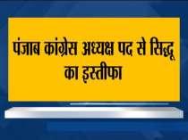 Sidhu resigns as Punjab Congress chief