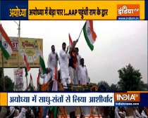 Aam Aadmi Party to hold 'Tiranga Yatra' in Ayodhya today