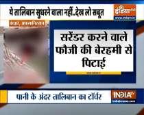 Breaking News | Video of Taliban