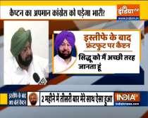 Abki Baar Kiski Sarkar | Amarinder Singh resigns as Punjab CM says