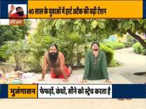 Know from Swami Ramdev how to make a habit of getting up early in the morning