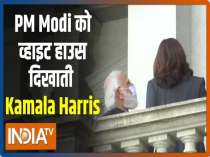 PM Modi meeting US Vice President Kamala Harris  in D.C.