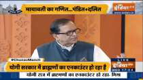 Chunav Manch | Zero development in UP, people want Mayawati back as CM : Satish Mishra
