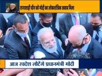 PM Modi meets people of Indian Diaspora outside hotel