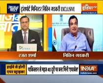 Emergency highway strip built in Barmer has strategic importance: Union Minister Nitin Gadkari