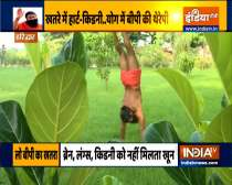 To keep heart healthy, know yogic remedies from Swami Ramdev