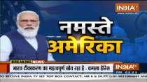 PM Modi to meet president of America Tomorrow