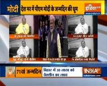 Target of 30 lakh vaccination set in Bihar on PM Modi
