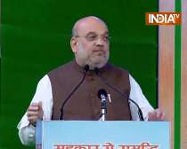 Amit Shah addresses National Cooperative Conference in Delhi