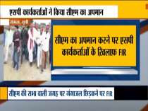 FIR registered against SP workers who purified venue of CM Yogi